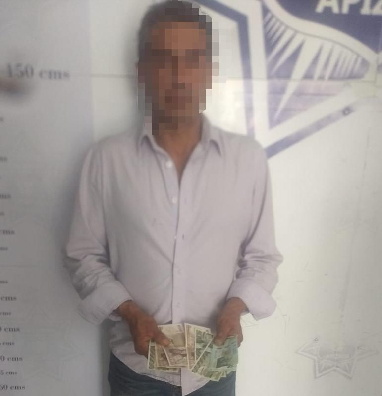 Aseguran a sujeto que intentó cambiar billetes descontinuados enApizaco